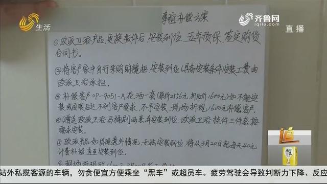 青岛:协商成功!双方达成一致意见