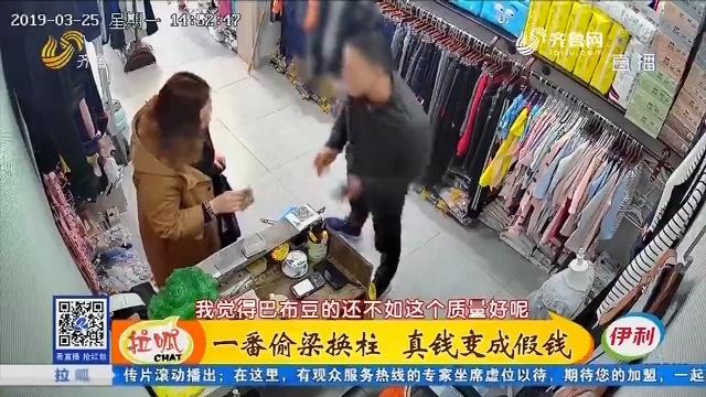 """济南:店里来一男子 莫非是个""""演员""""?"""
