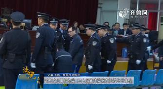 《法院在线》03-23:《 冒充成功男性诈骗女性 30人网络诈骗案在肥城公开审理 》