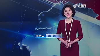 """20190329《食安山东》——东营:打造网络订餐""""千里眼""""和""""安全锁"""""""