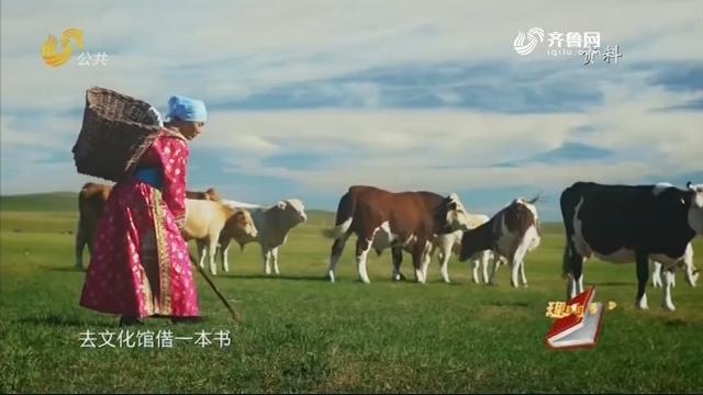20190330《理响中国》:观社会人生 追时代之问