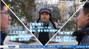 """零零后重走改革路 土地制度改革催生""""无人农场"""""""
