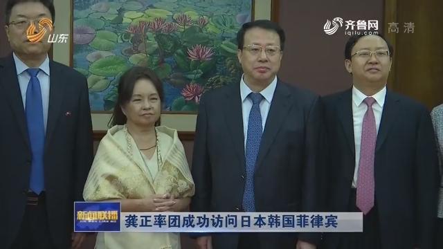 龚正率团成功访问日本韩国菲律宾