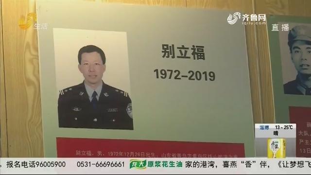 """青岛:缅怀先烈 向""""超级警察""""致敬"""