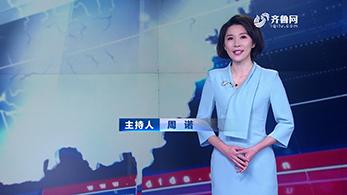 """20190405《食安山东》——山东在全国率先推行鲜鸡蛋""""双证制""""管理"""