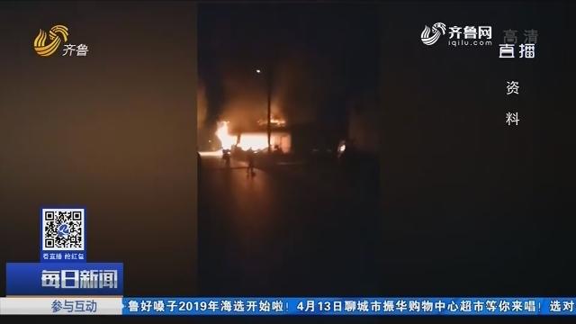 济南:清明节一天发生四起山火 全是烧纸惹的祸