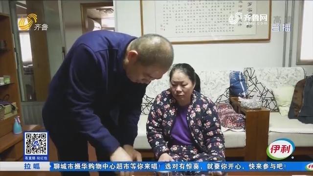 """鱼台:妻子成""""植物人"""" 自研疗法使其恢复"""