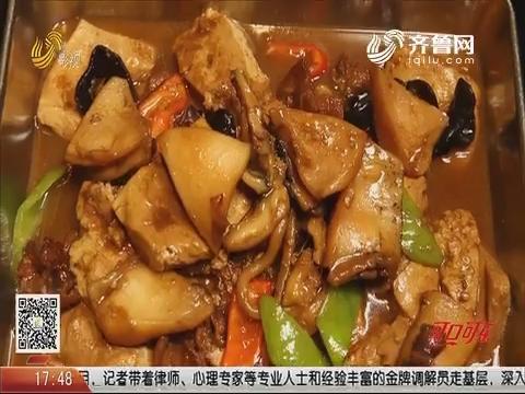 20190408《你消费我买单之食话食说》:青岛海鲜餐厅的招牌菜