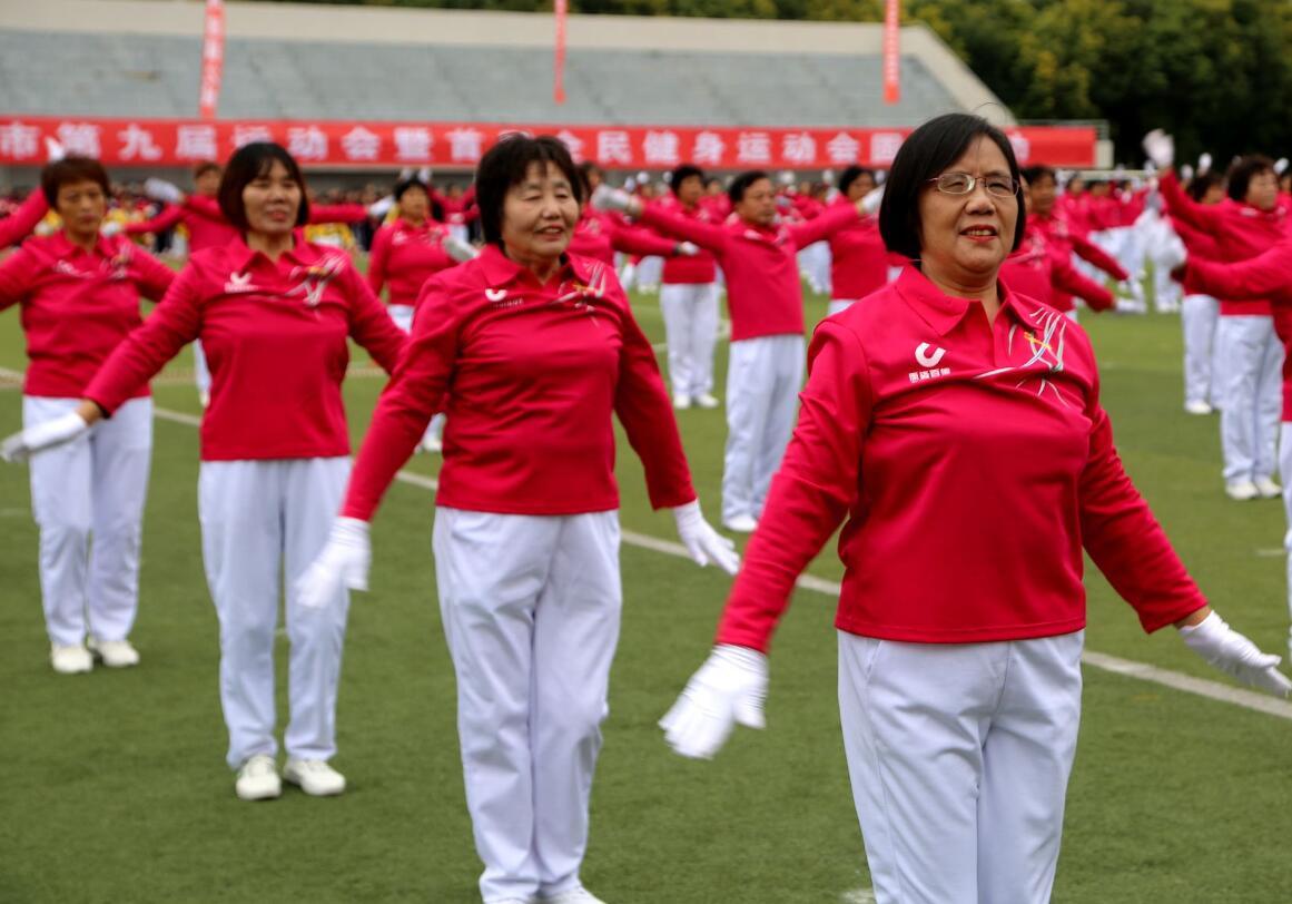 济南市第九届全民健身运动会开幕