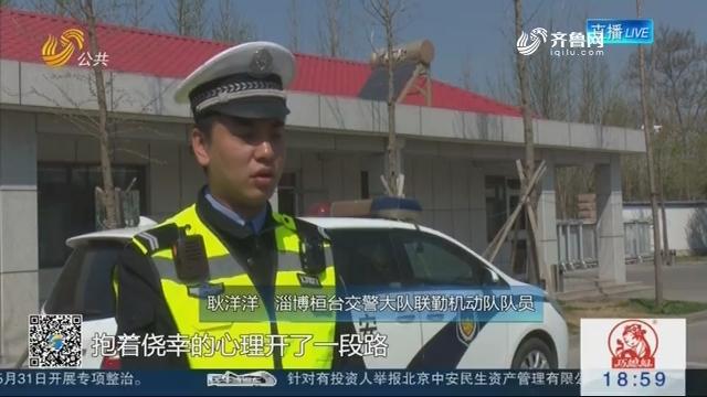 淄博:孕妇驾车突然呕吐 丈夫无证代驾被查