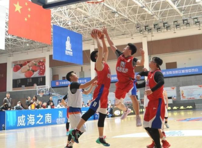 威海南海新区第五届篮球争霸赛激情开战