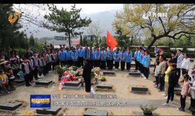 【烈火中的永生】徐鹏龙:英雄之地的平凡英雄