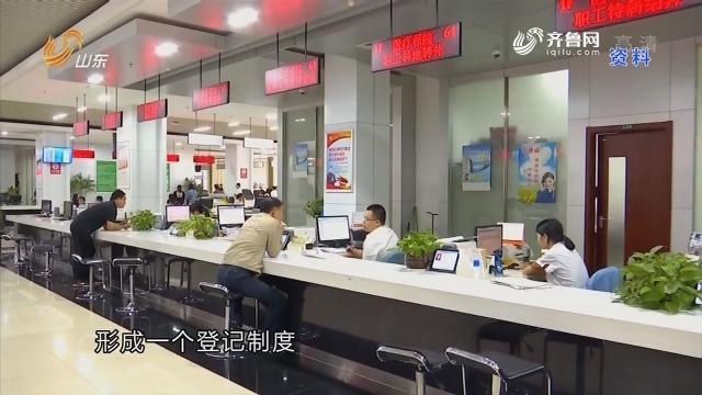 调查:滨州医保报销问题