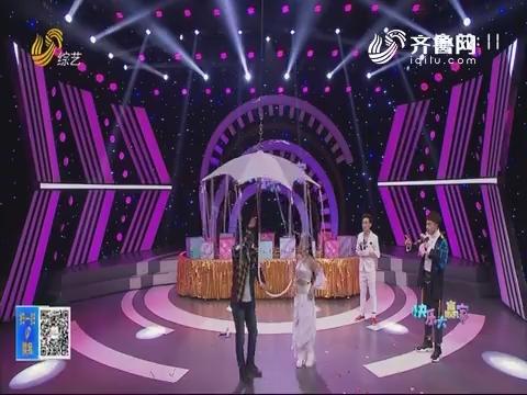 20190413《快乐大赢家》:一台电视表孝心