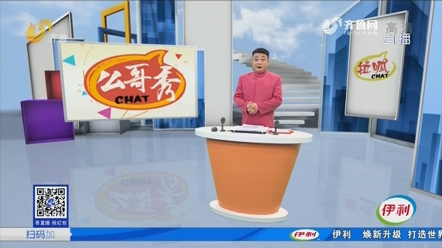 【么哥秀】杭州一男子为了离婚偷菜鸟驿站快递