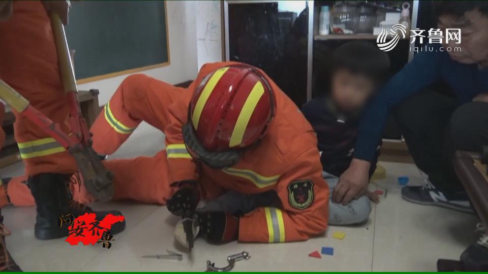 《问安齐鲁》04-13:《铝制玩具隐患大 儿童安全勿忽视》