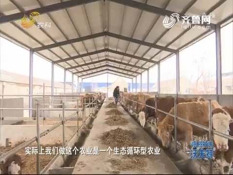 蒋高明:生态农业追梦人