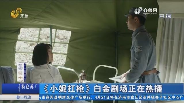 """【好戏在后头】潘阳:努力摘下""""星二代""""头衔"""