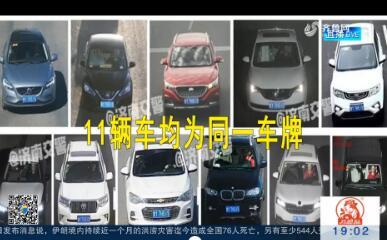 """济南:11辆车共用一张""""鲁Y7H515""""牌照"""