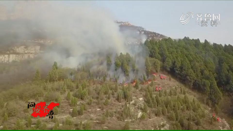 《问安齐鲁》04-13:《山东:今年全省推开灾害民生综合保险》