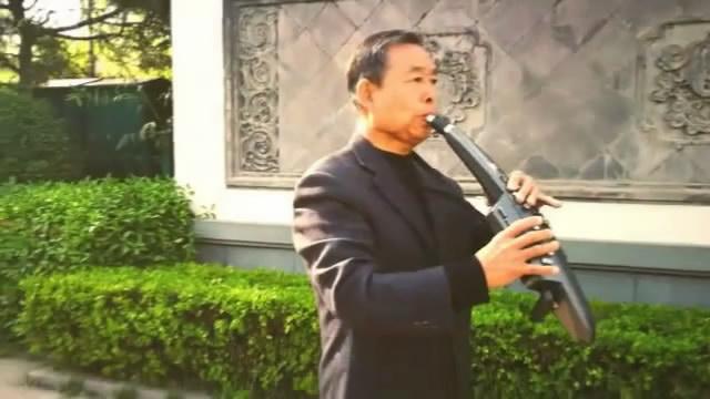 李建国电吹管演奏三首:《九儿》《微山湖上》《小白船》