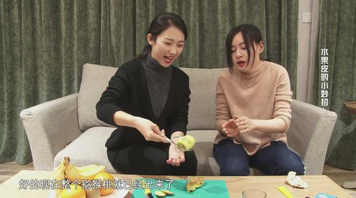 《加油!小妙招》:吃完香蕉别扔皮,留着有妙用!