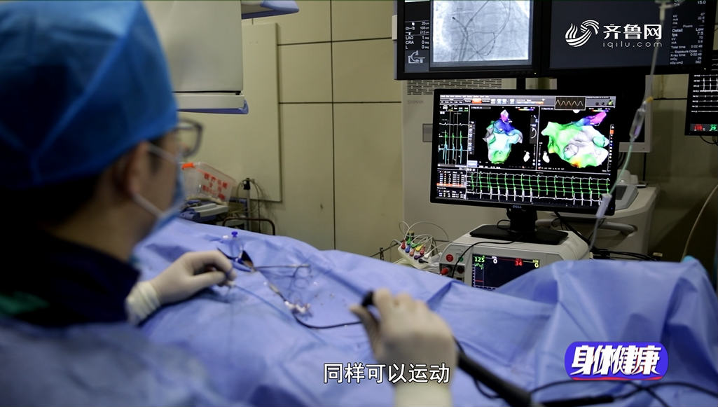 《身体健康》:射频手术后还可以运动吗?