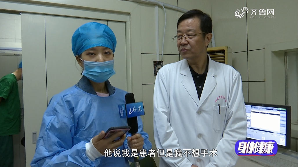 《身体健康》:房颤患者可以只吃药不手术吗?
