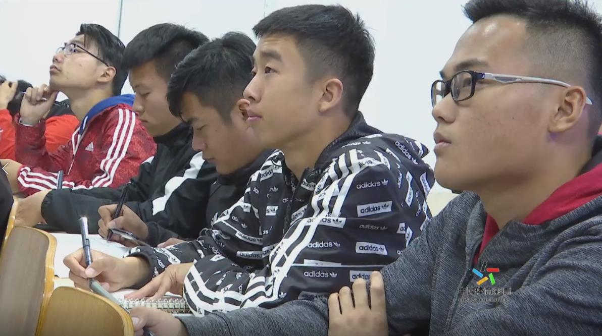山东省足协二级裁判员培训班烟台开班