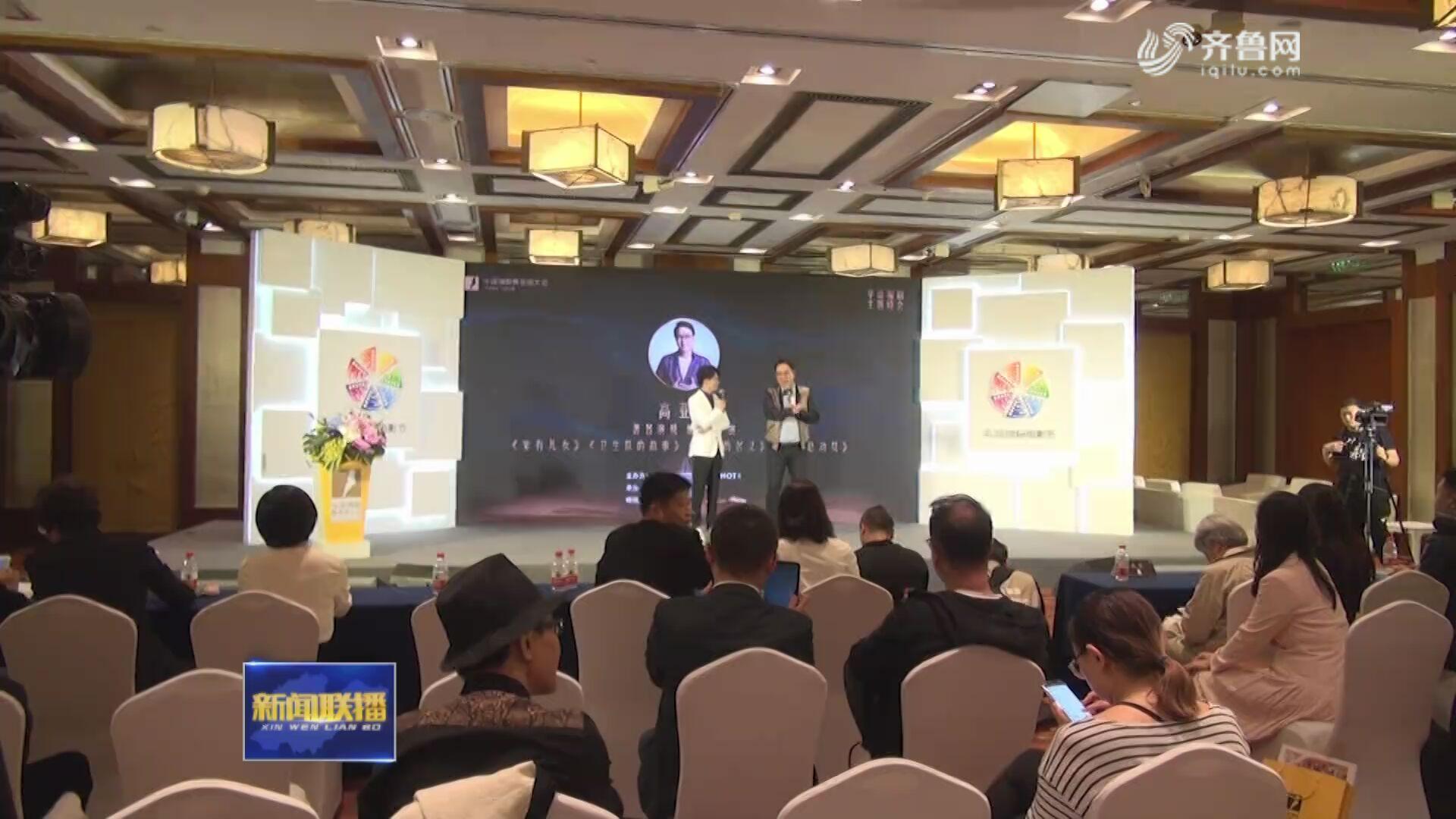 《群演公社》全国八强亮相北京国际电影节