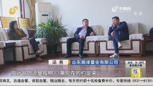潍坊:花钱买房子 越买越小?