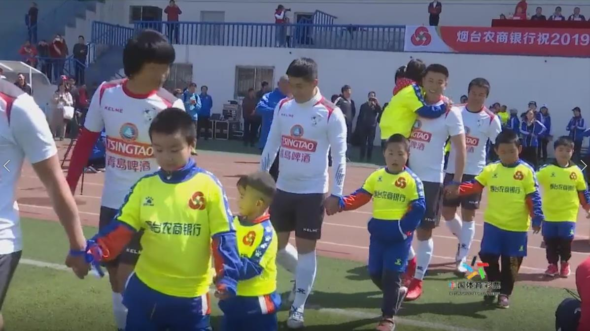 烟台足球联赛情系自闭症儿童