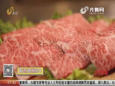 20190421《你消费我买单之食话食说》:济南景点附近的美食大搜索