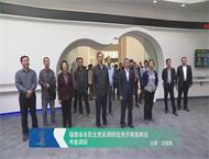 福建省各民主党派调研组来济南高新区考察调研