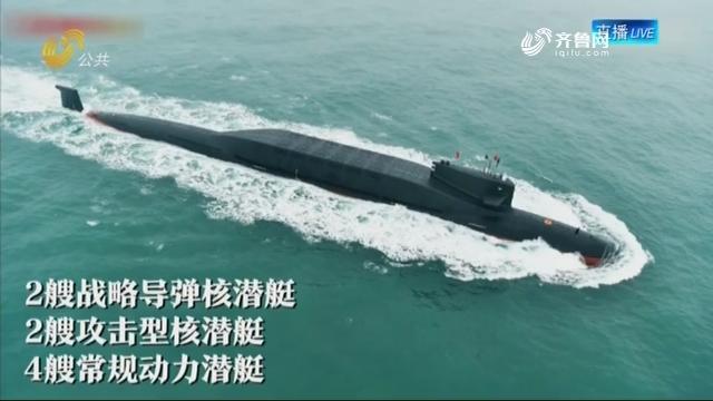 【庆祝人民海军成立70周年】150秒!带你回看海上阅兵中方编队全程