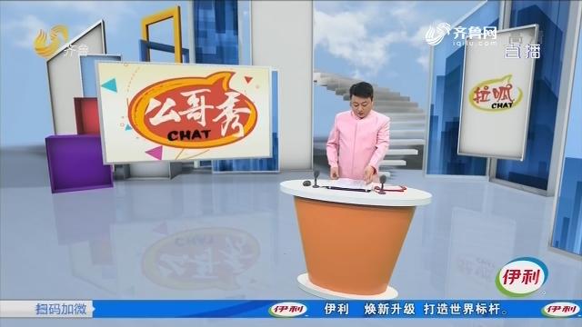 么哥秀:杭州一偷车贼丢失赃车后到派出所报案