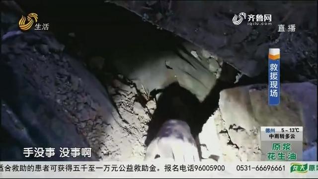 东营:急!货车撞塌民房 男子被埋进废墟