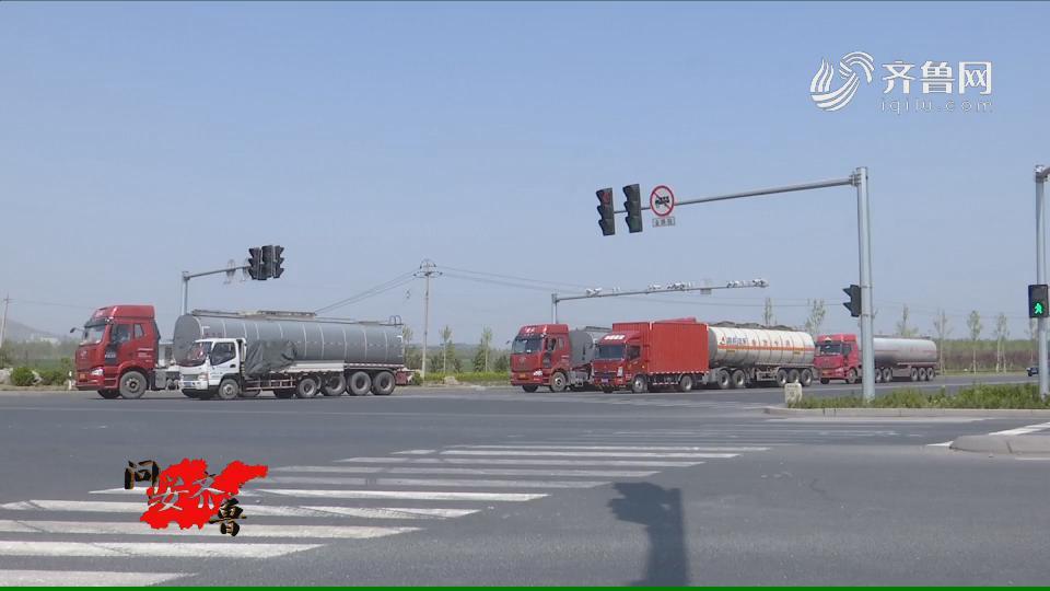 《问安齐鲁》04-27:《省交管部门集中约谈72家存在重大安全隐患的运输企业》