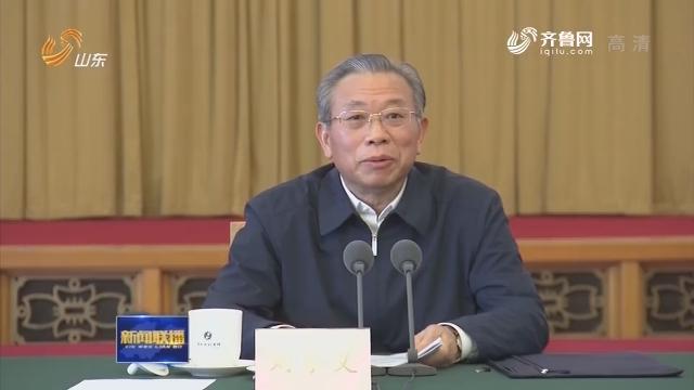 山東省學習貫徹紀念五四運動100周年大會精神座談會舉行