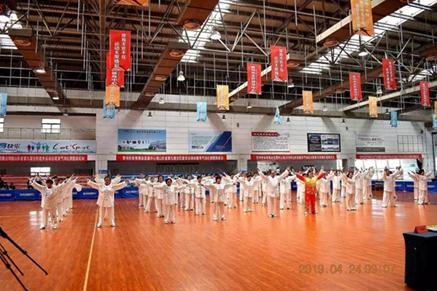 2019山东省健身气功站点联赛在潍坊青州举行