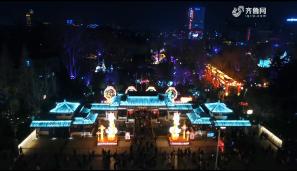 【假日旅游】一房难求 夜经济让济南火起来