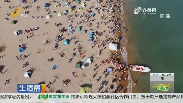 青岛:假期倒计时 海边游客扎堆