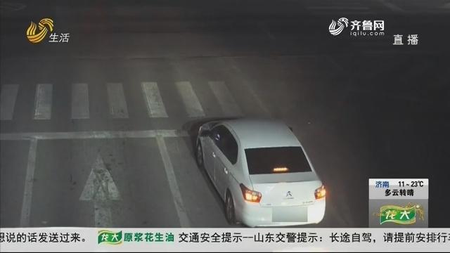 潍坊:行至十字路口 私家车不动了?