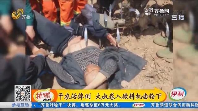 莒县:消防队员切割齿轮 送往医院救治