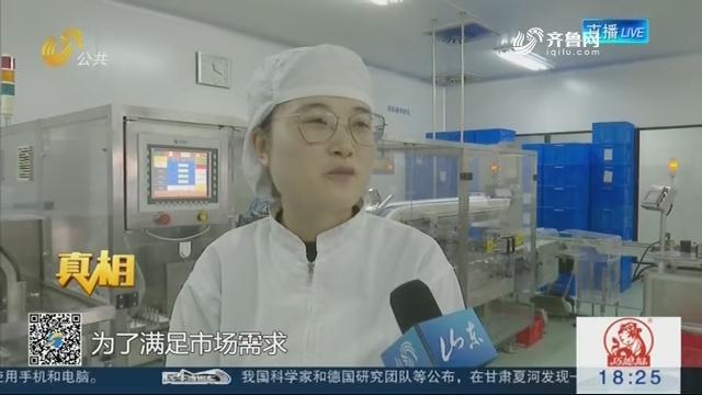 【真相】故宫口红的生产者:生产健康和美丽