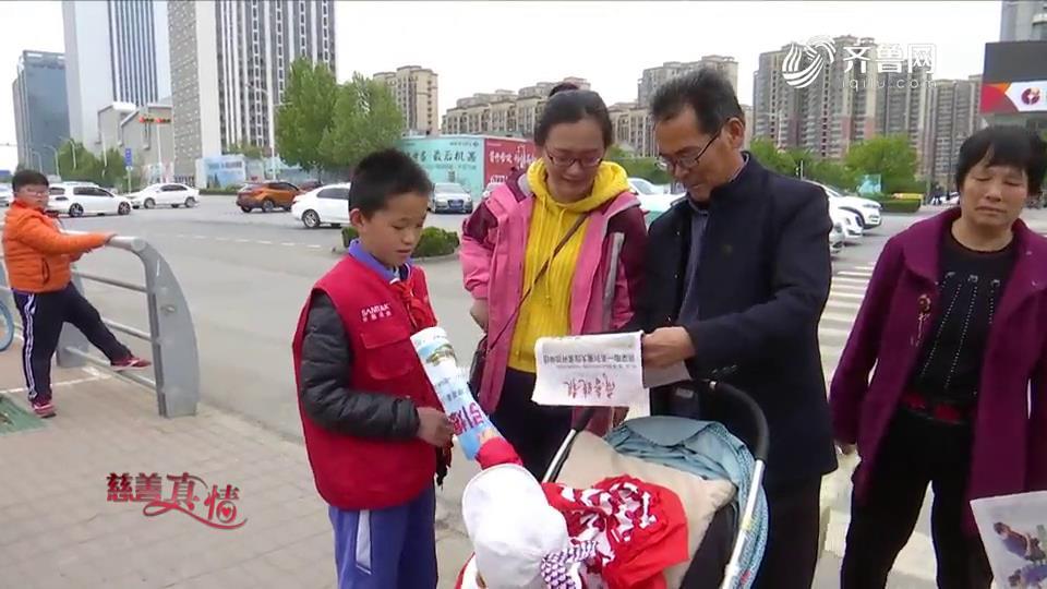 慈善真情:千名志愿者义卖报纸 资助新疆脑瘫儿童