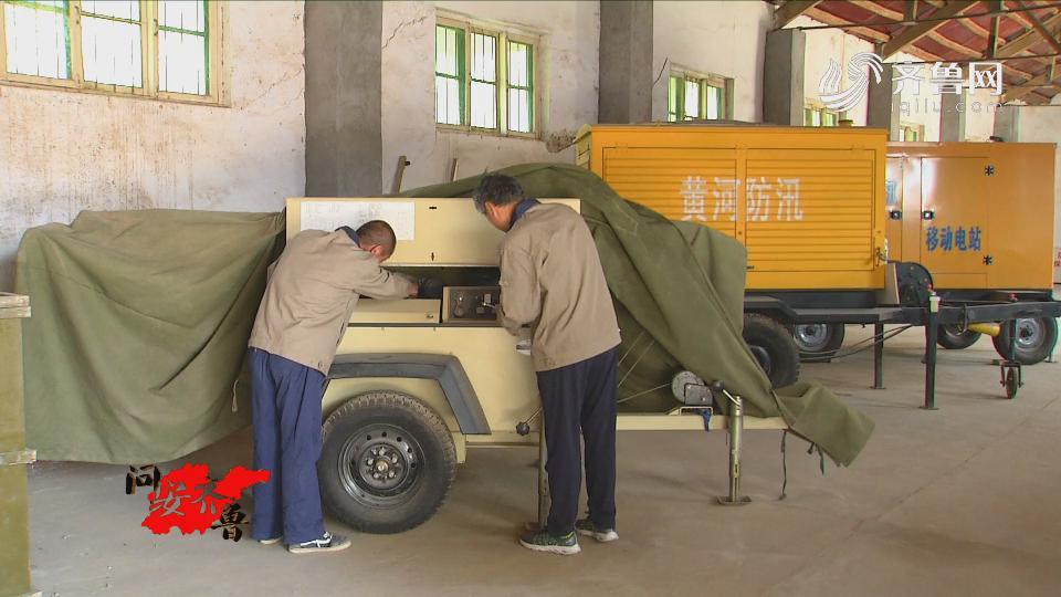 《问安齐鲁》05-04:《山东:各部门联动防汛保安全》