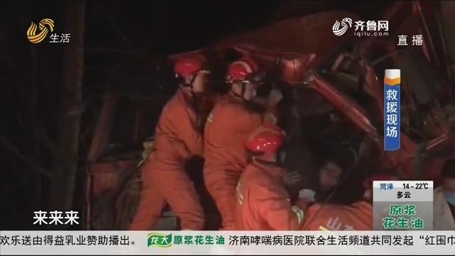 潍坊:两渣土车追尾 后车司机被困