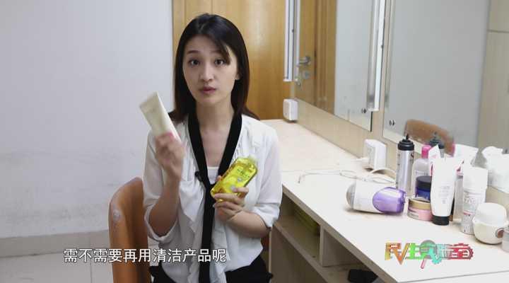 《生活大求真》:卸完妆再用洗面奶?小心护肤变毁肤!