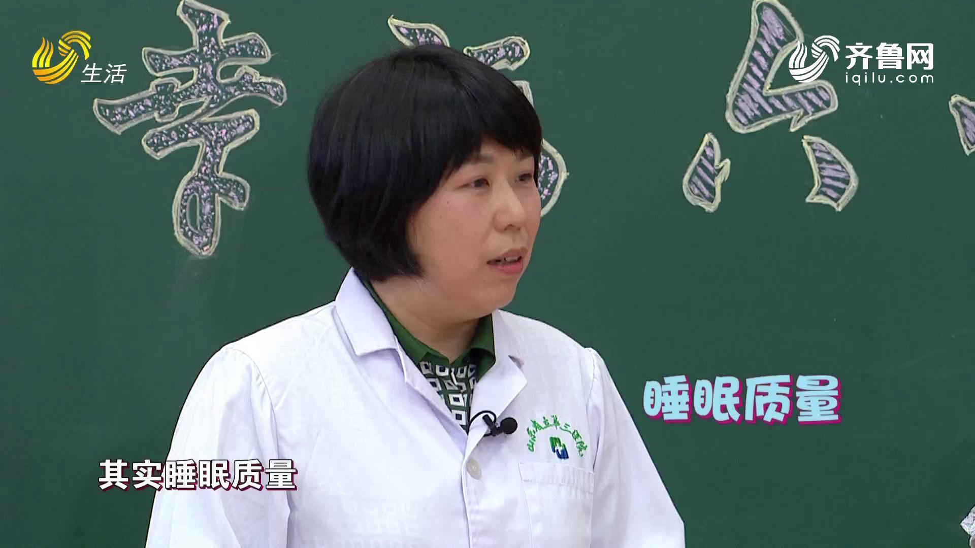 山东广播电视台电视生活频道《生活帮焦点版》主持人李皎官网_齐鲁网
